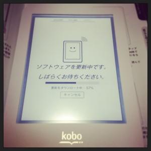 楽天Kobo Glo
